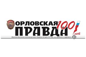 Орловцы смогут задать вопрос священнику в ходе «прямой линии»