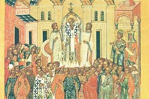 Крест Господень над Россией