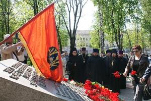 Духовенство Орловской епархии приняло участие в мероприятиях, посвященных 67-й годовщине Победы в Великой Отечественной войне