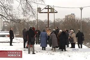 В Орле состоялся крестный ход в честь защитников Отечества
