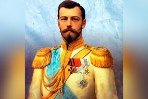 19 мая —день рождения святого страстотерпца Государя Николая Второго