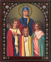 Православная Церковь вспоминает святых мучениц Веру, Надежду, Любовь и мать их Софию
