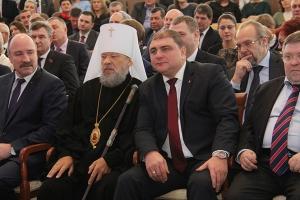 Архиереи Орловской митрополии приняли участие в торжественном собрании в админис