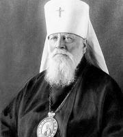 11 декабря —память священномученика митрополита Серафима (Чичагова)