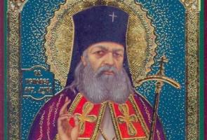 Святая Церковь вспоминает святителя Луку Войно-Ясенецкого
