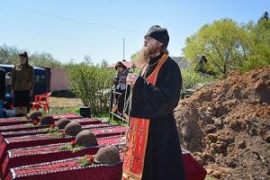 Погибшие за освобождение Мценска воины перезахоронены по православному обряду