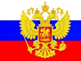 В Церкви призывают россиян защищать свой государственный флаг