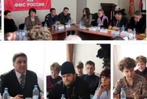 Представитель Орловско-Ливенской епархии принял участие в конференции «Во имя мира, спокойствия и дружбы нашего многонационального общества»