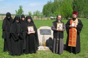 На Кривцовском мемориале освящён закладной камень на месте строительства будущего храма в честь святого Иоанна Воина