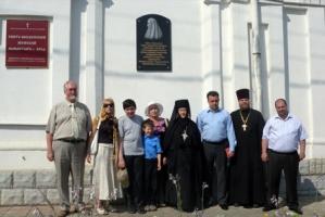 В Орловском Свято-Введенском монастыре установлена памятная доска в честь Великой Княгини Елизаветы Федоровны  (Романовой)