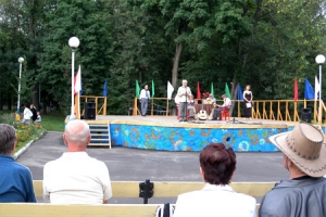 В Центральном городском парке прошёл вечер памяти Царской семьи