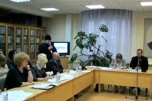Представитель епархии принял участие в круглом столе, посвящённом нравственного развитию подрастающего поколения
