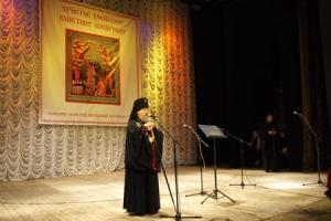 На Орловщине открылся первый областной Пасхальный фестиваль