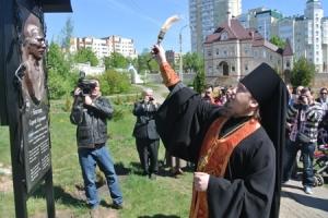 В Орловском Свято-Успенском  монастыре установлена памятная доска в честь поэта Сергея Бехтеева