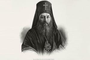 Архиерейский Собор включил уроженца Орловской области в число общецерковно почит