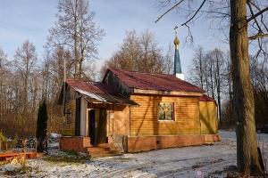 Возобновляется паломничество к месту духовных подвигов священноисповедника Георг