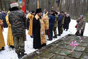 В урочище Липовчик почтили память жертв репрессий