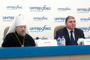 В Информационном агентстве «Интерфакс» прошла пресс-конференция митрополита Орло