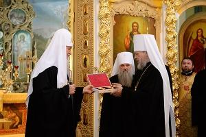 Слово Святейшего Патриарха Кирилла в День Крещения Руси после Литургии в Богоявл
