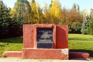 На месте бывшего Орловского концлагеря будет совершена панихида по невинно убиен