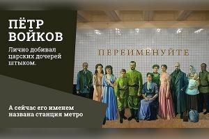 Нельзя быть индифферентным к героизации злодейства —Владимир Легойда