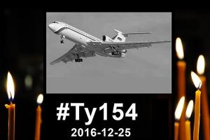 Орловская митрополия молится о жертвах крушения самолета Ту-154 возле Сочи