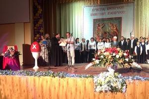 Завершился V Орловский областной пасхальный фестиваль