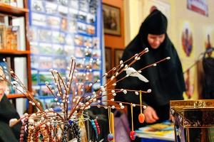 В Орле состоится  III Международная православная выставка «От покаяния к воскрес