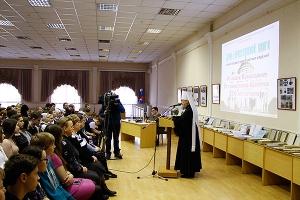 В областной публичной библиотеке имени Бунина прошел праздник православной книги