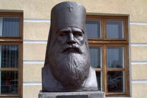 100 лет со дня преставления  митрополита Флавиана  (Городецкого.)