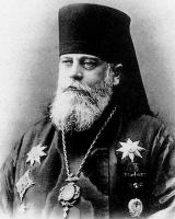 Память священномученика Серафима (Чичагова)