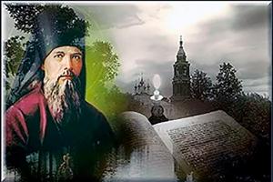 Память святителя Феофана, затворника Вышенского