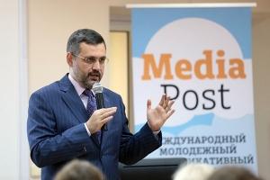 Владимир Легойда: До 95% аналитических материалов о Церкви в России носят ложный
