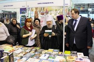 В марте в Орле пройдет II Международная православная выставка «От покаяния к вос