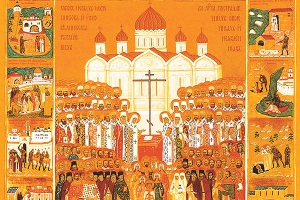 5 февраля в храмах епархии помянут всех, пострадавших за веру в годы гонений
