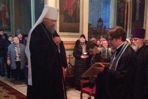Форум общественных объединений «Гражданский диалог» удостоил митрополита Антония диплома за вклад в духовное возрождение региона