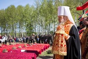 Митрополит Антоний принял участие в церемонии перезахоронения останков погибших