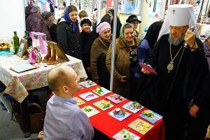 В Орле пройдет IV Международная православная выставка «От покаяния к воскресению России»