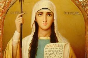 Слово о вечном. Святая равноапостольная Нина, просветительница Грузии. Часть первая