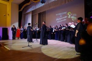 Орловская митрополия отметила Рождество большим концертом «Путешествие в Рождество Христово»