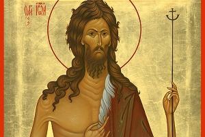 Слово о вечном. Святой Иоанн Предтеча