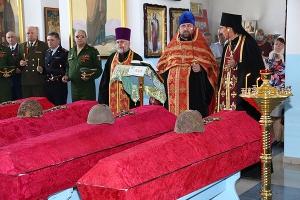 В Яковлево состоялось отпевание воинов, павших в годы Великой Отечественной войны