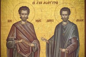Слово о вечном. Бессребреники Косма и Дамиан Римские