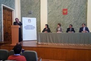 Представитель епархии принял участие в конференции по межконфессиональным отношениям