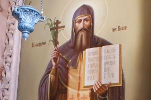 Слово о вечном. Преподобномученик Кукша. Часть 4