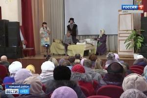 В Нарышкино поставили благотворительный спектакль, чтобы собрать средства на строительство храма
