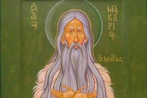Слово о вечном. Преподобный Макарий Египетский. Часть 3 и 4