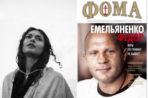 «Верующие»: журнал «Фома» представит в Орле фотовыставку о христианстве в современном мире