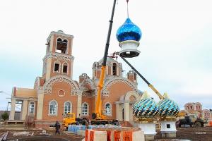Купола установлены на храме иконы Божией Матери «Спорительница хлебов»