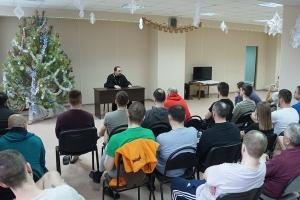 Как победить недуг и вернуться к обычной жизни? Священник посетил центр помощи страдающим алкогольной и наркотической зависимостью